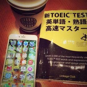 新TOEIC TEST 英単語・熟語 高速マスター