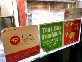 都営バスってWi-Fi使えるんですね。