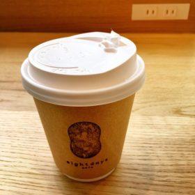 OMO5 大塚のカフェ「 eightdays 」へ。