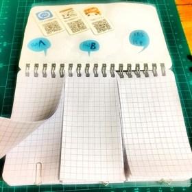 ページ内で複数に分割されているタイプのノートを探して。