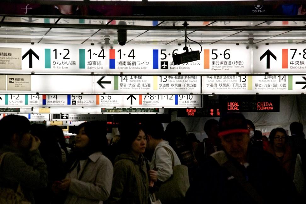 Shinjuku Train Station - Signage