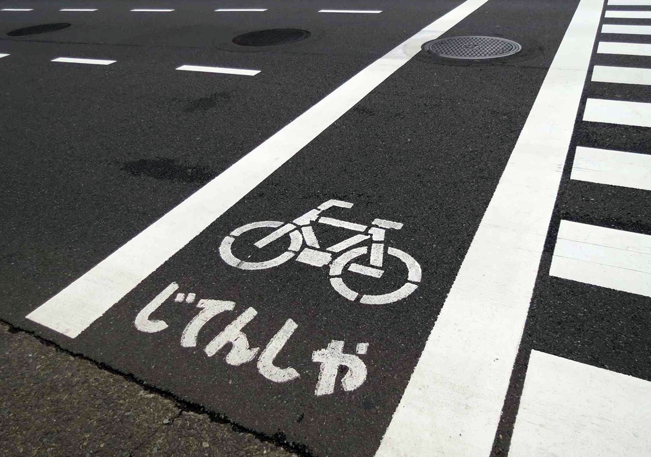 Japan Bicycle Lane Roadmark