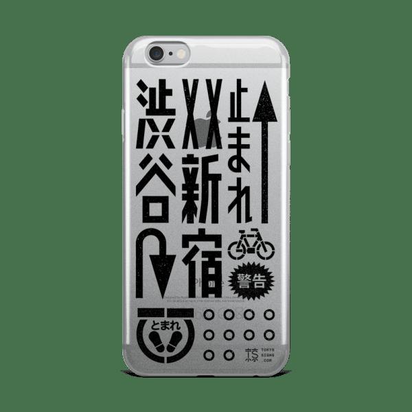 Tokyo Roadmarks - iPhone Case