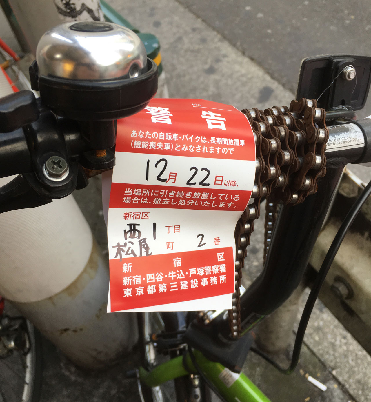 Bicycle Warning Tag - Product Designs