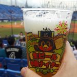 Sept 13th 2017, vs. Chunichi