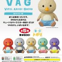 「VAG(VINYL ARTIST GACHA)SERIES19」に東京トガリが仲間入り!