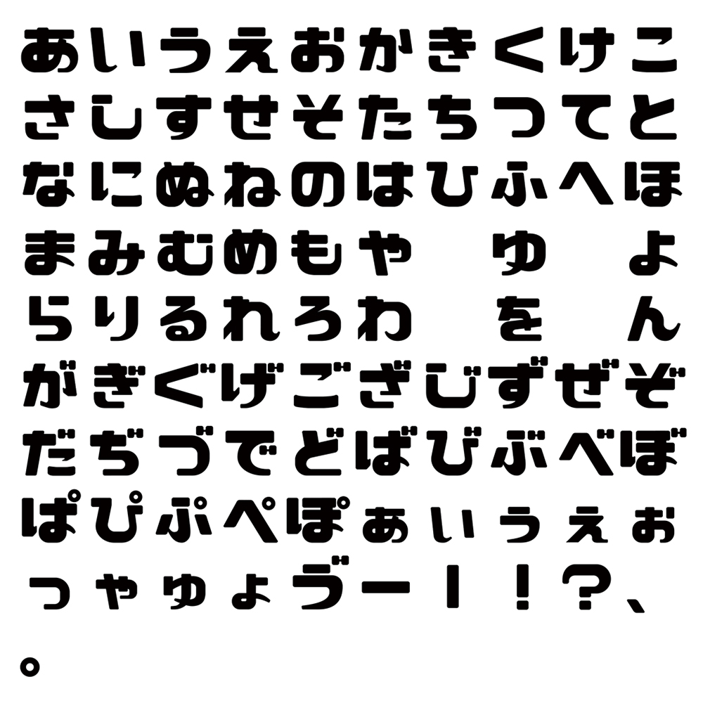 Rintaro Shimohama + Naoki Nishimura + Shinya Wakaoka|NORAMOJI PROJECT