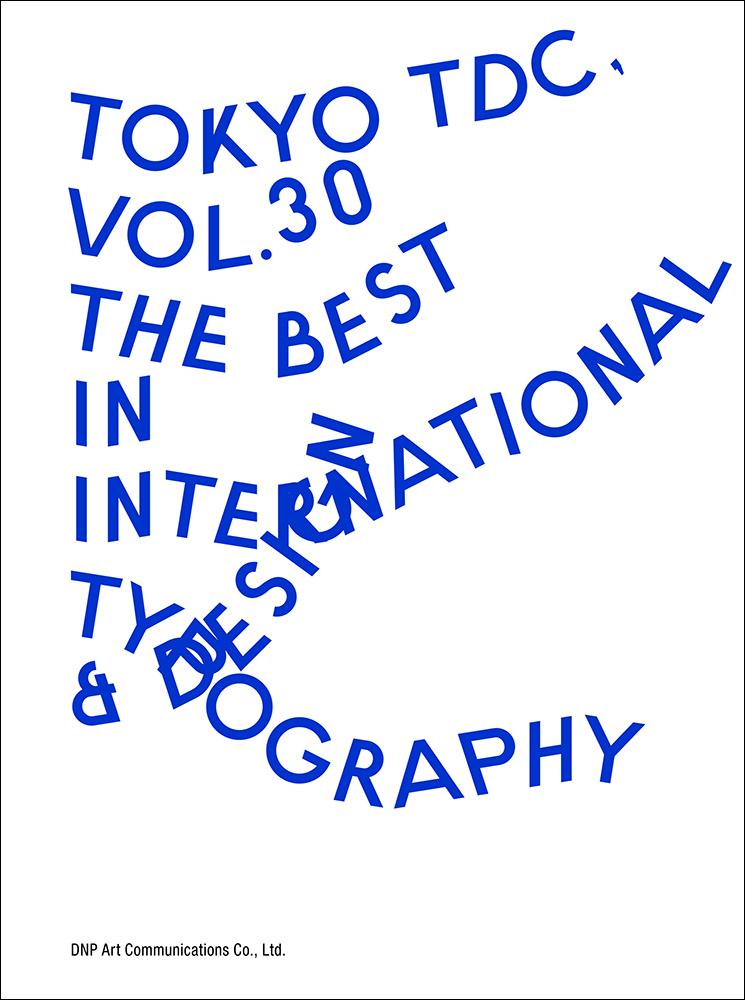 Tokyo TDC Vol.30