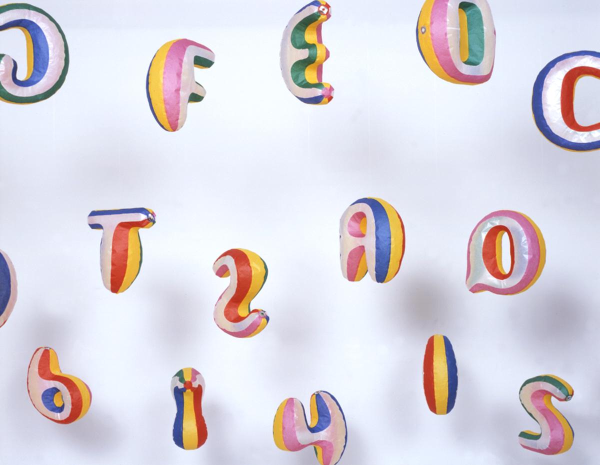 岡室 健|なかよし幼稚園「FEEL TYPE / SORA」