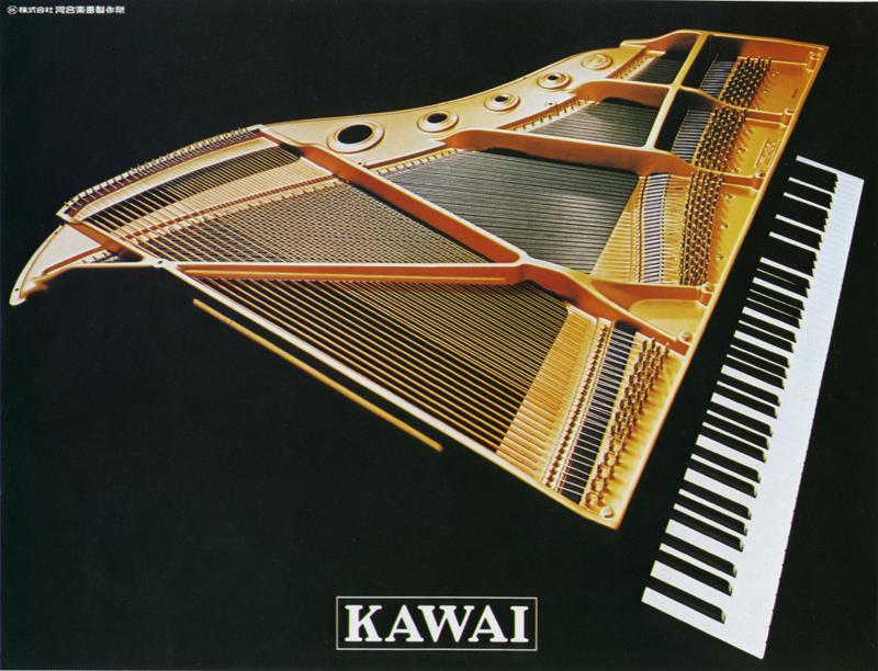 Kawai Piano / 1978 | Poster