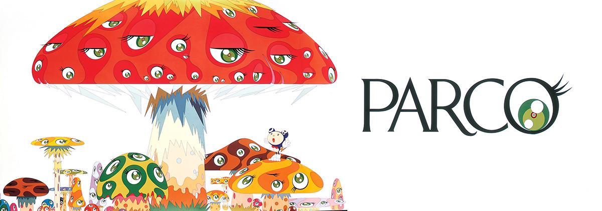 PARCO村上隆展 / 1999 | ポスター
