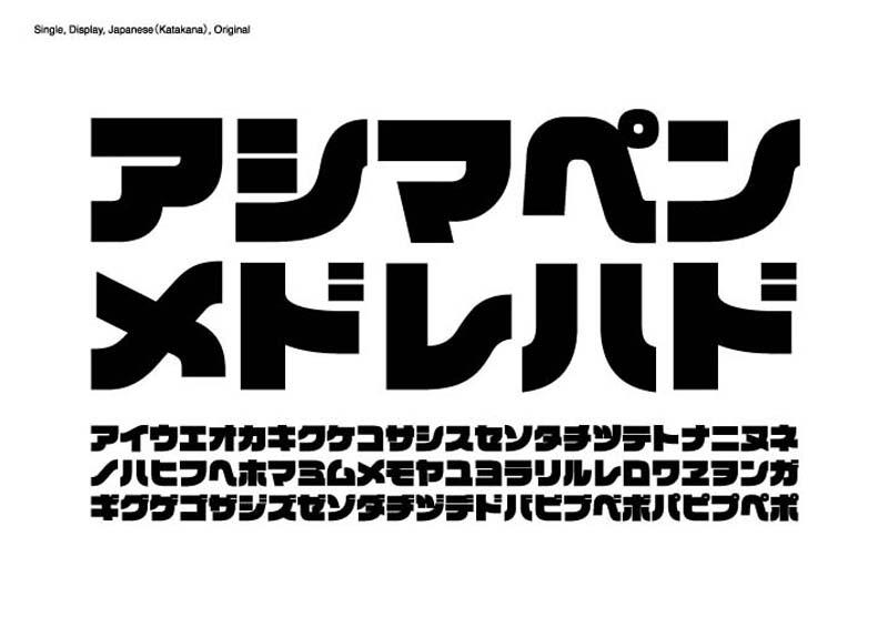 ロゴJrブラック / 2007 | タイプデザイン_カタカナ