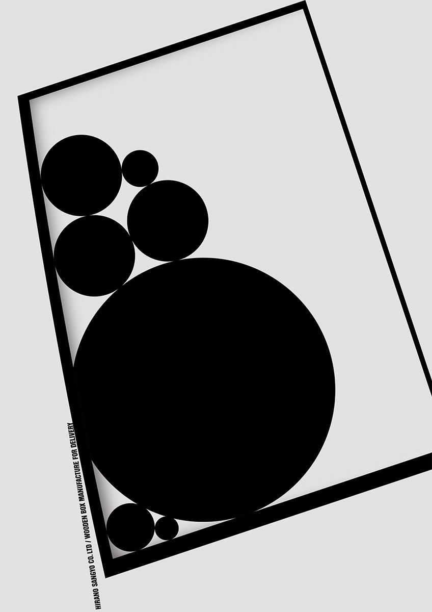 Hirano Sangyo / 2014 | Poster