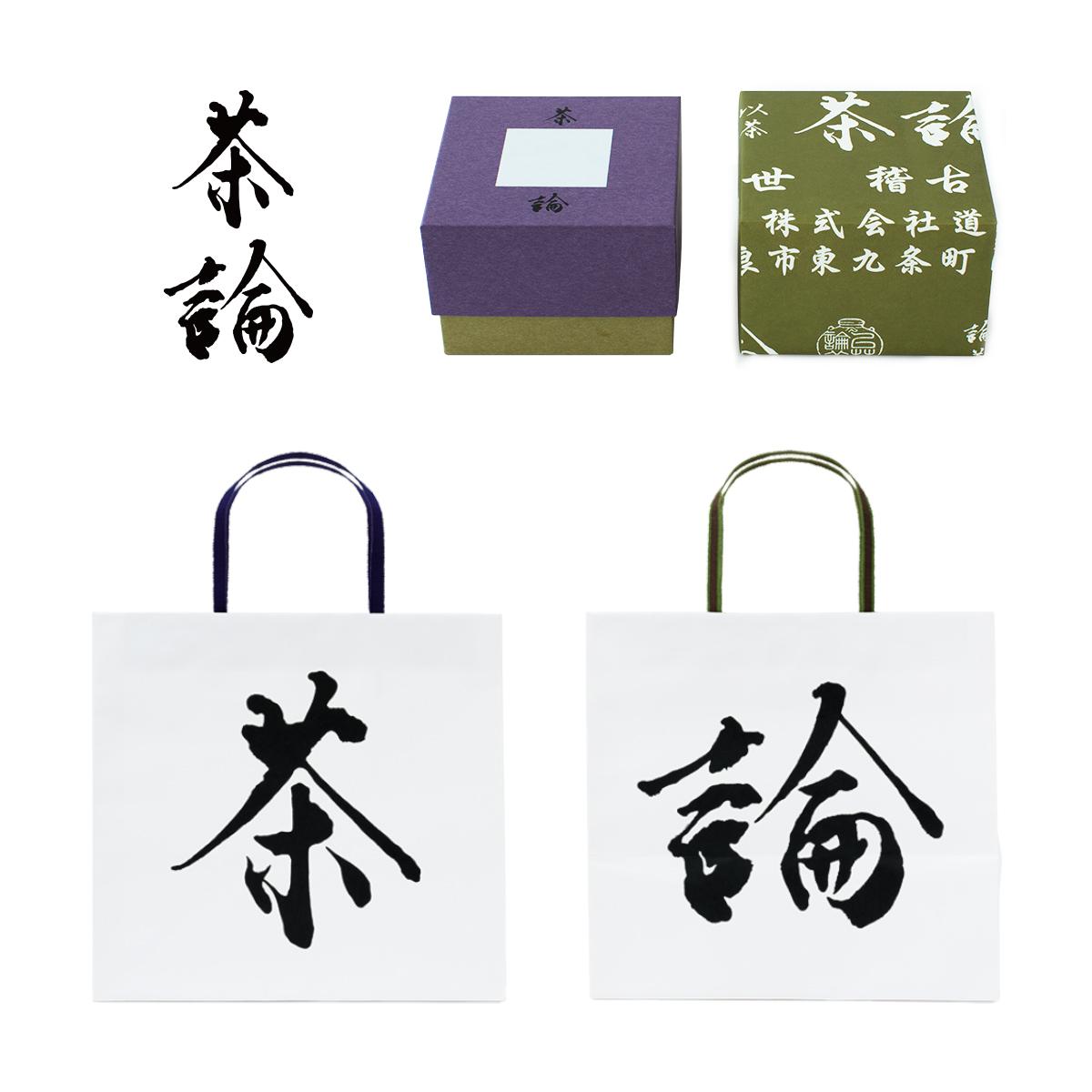 茶論 / 2018 | ロゴ、パッケージ、紙袋