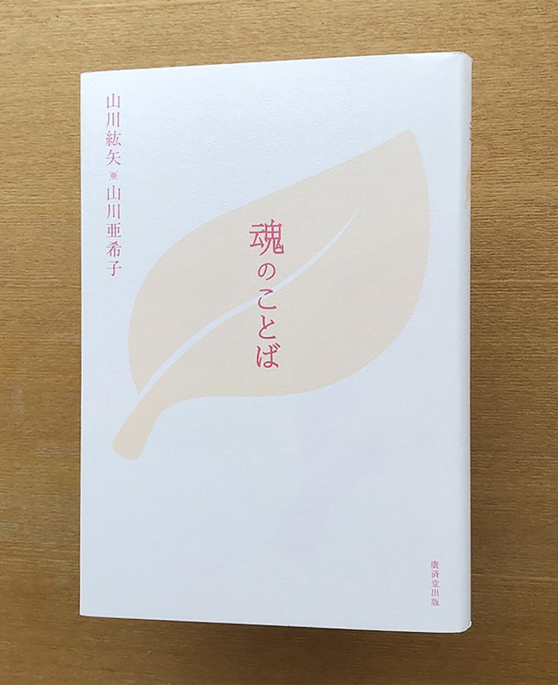 書籍装幀/2014 | Book design