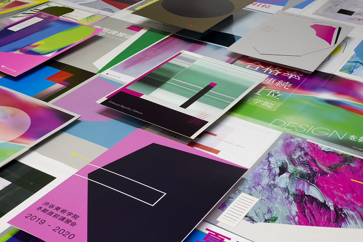 渋谷美術学院 / 2009-2020 | ブランディング