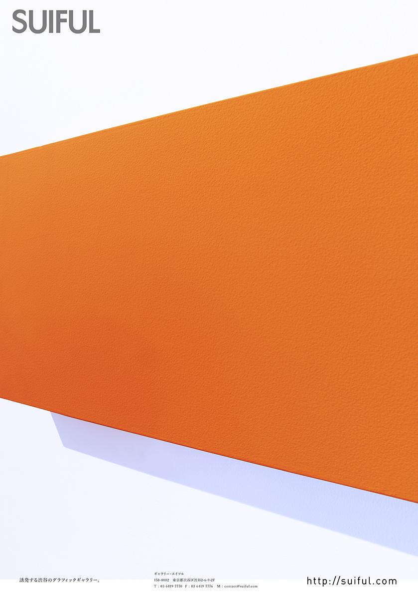 ギャラリー・スイフル / 2012 | ブランディング