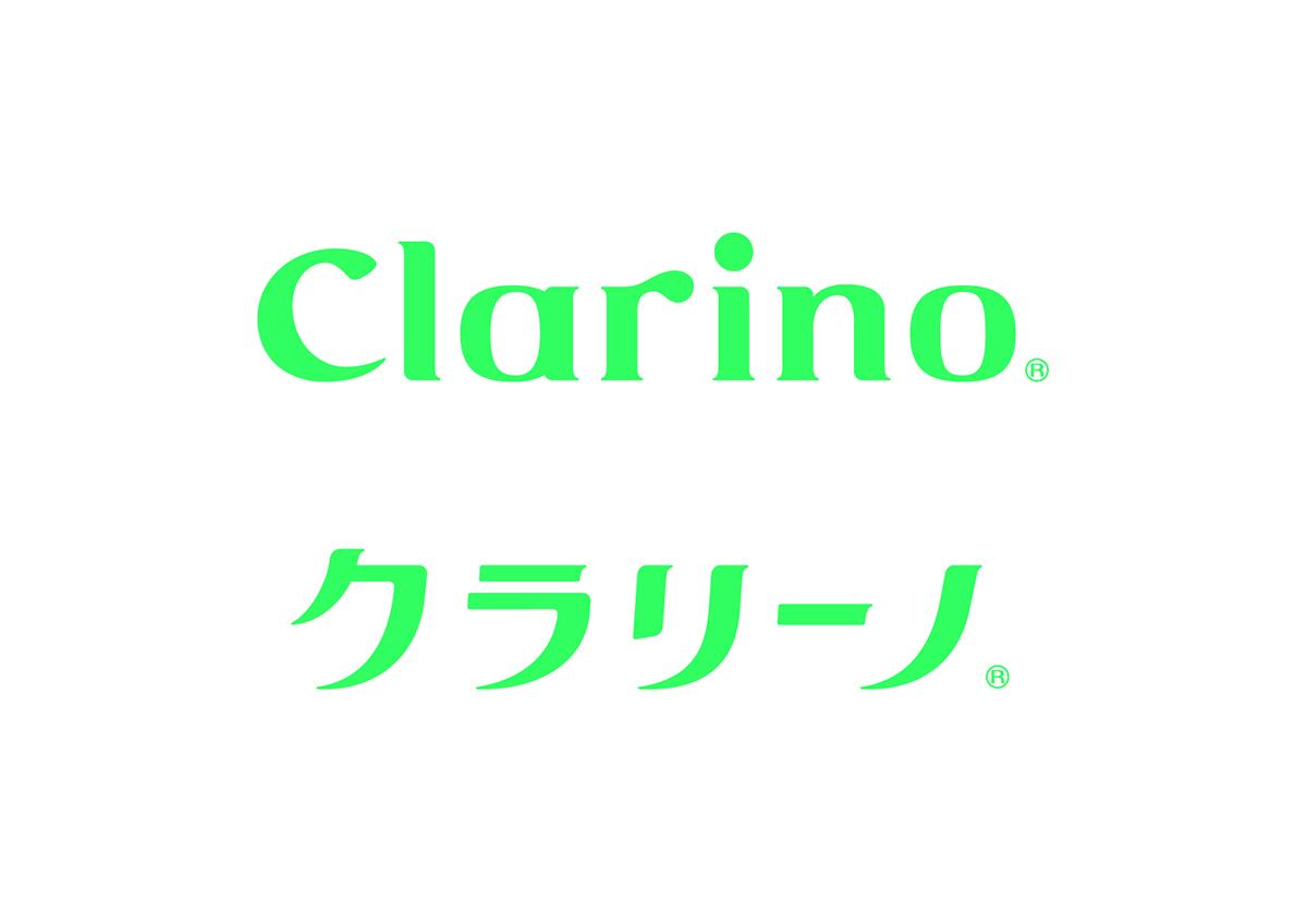 Clarino / 2009 | Brand Logo