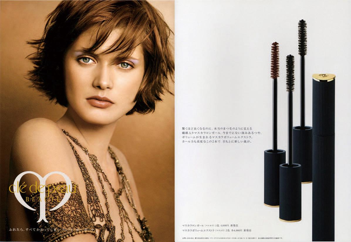 クレドポーボーテ / 2001 | 雑誌広告