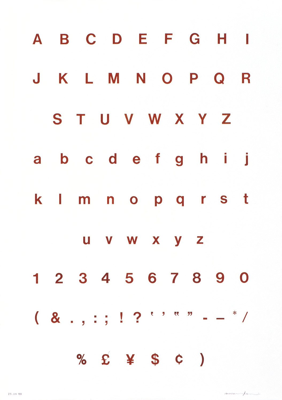 小林ますみ|Seeds Letters 1999