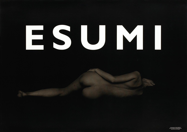 葛西 薫|藤井保写真集ポスター「ESUMI」