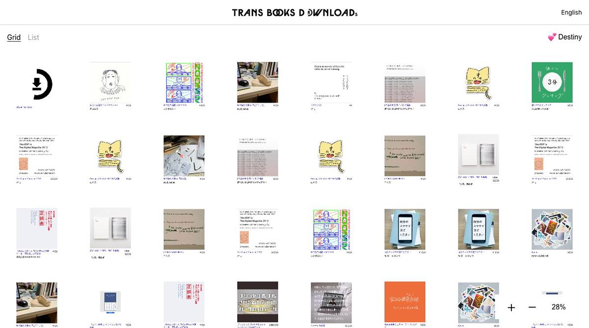 飯沢未央+萩原俊矢+畑ユリエ|TRANS BOOKS DOWNLOADs