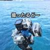 GoPro で 360°水中撮影してきたよ! in 沖縄
