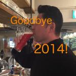 Goodbye 2014!