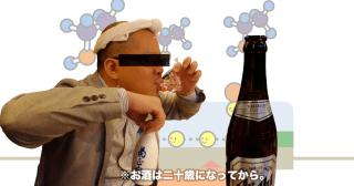 tokyoz_150128_top