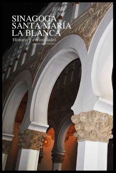 Sinagoga Santa Maria la Blanca de Toledo
