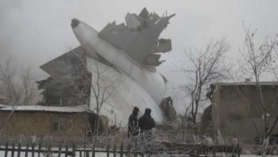 Photo of 747 kazasında rapor çıktı