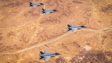 Photo of İsrail ve ABD F-35'leri özel tatbikat yaptı