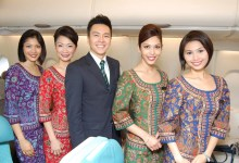 Photo of Singapur Havayolları hangi önlemleri aldı?