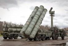 Photo of S-400'leri ABD mi alacak?