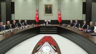 Photo of YAŞ 2020 kararları açıklandı