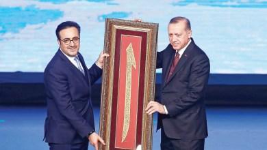 Photo of İlker Aycı neden Ankara'ya gitti?