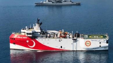 Photo of Türkiye NAVTEX ilan etti