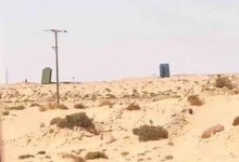 Photo of Sirte'ye S-300