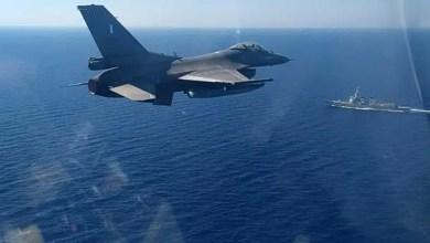 Photo of ABD'nin Ege Denizi hava sahası raporu Yunanistan'ı karıştırdı