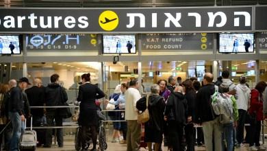 Photo of İsrail yasağı 21 Şubat'a kadar uzadı