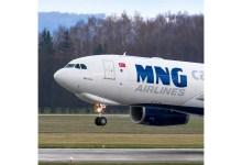 Photo of MNG Havayolları kargo uçağı siparişini iptal etti
