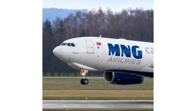 Photo of MNG'ye 2 kargo A330