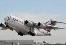 Photo of Katar'ın iki C-17 uçağı Çorlu'da