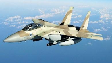 Photo of Demir Kubbe F-15'i kanadından vurdu