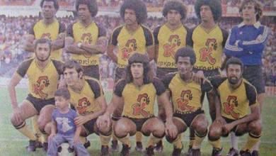 Photo of Pablo Elmo y sus 3 mosqueteros