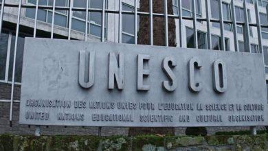 Photo of Alcaldía quiere que Ibagué pertenezca a la Red de Ciudades Creativas de la UNESCO