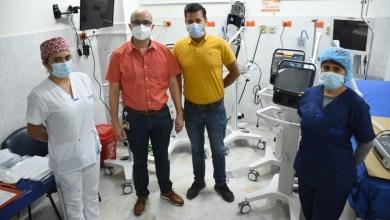 Photo of 20 camas más de Unidades de Cuidados Intensivos para prestadores privados