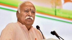 rss chief mohan bhagwat Responds On Ayodhya Verdict