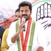 Revanth reddy On BJP Party