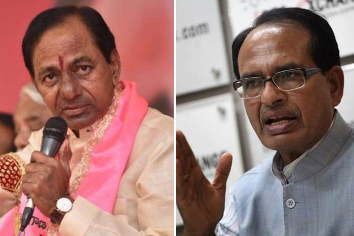 KCR is work-from-home CM'